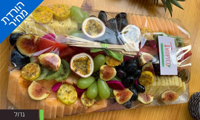 """6 מגש פירות כשר של טרופיקו, קניון איילון ר""""ג ושנקין גבעתיים"""