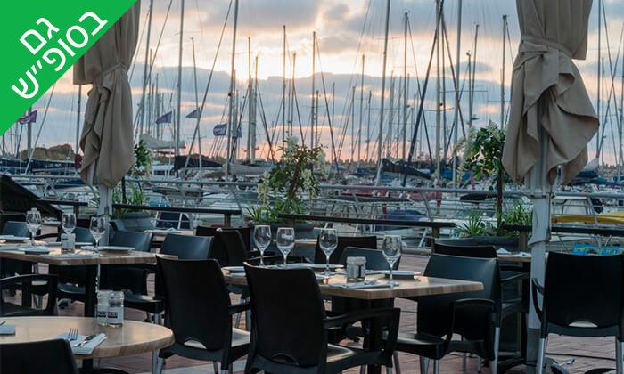 3 ארוחה זוגית ב-Medzzo, מרינה הרצליה