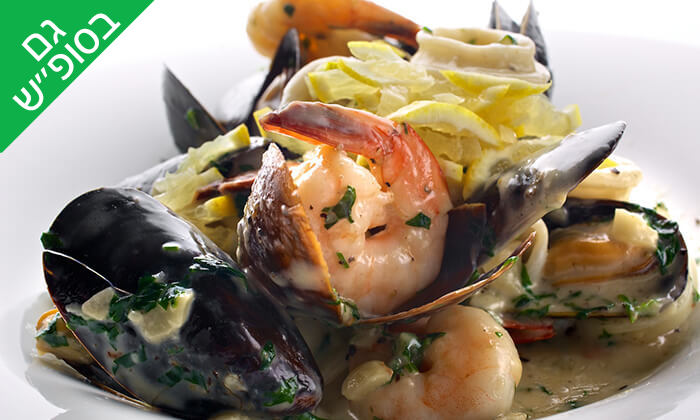 7 ארוחה זוגית ב-Medzzo, מרינה הרצליה