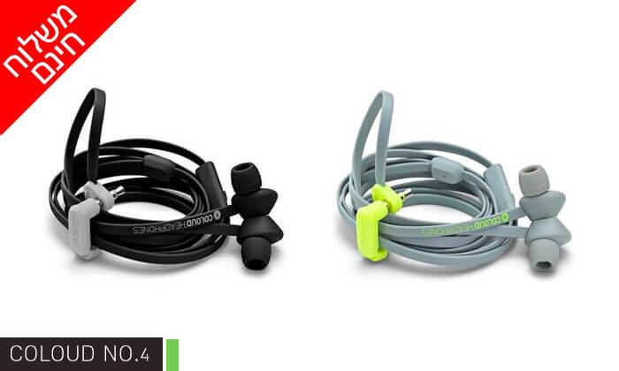 5 אוזניות חוטיות COLOUD