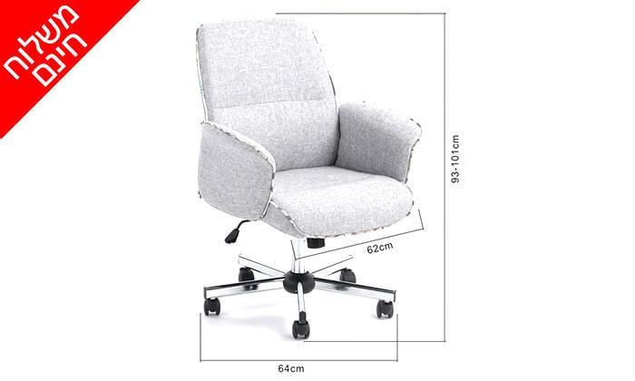 3 כיסא משרדי מרופד HOMAX- משלוח חינם