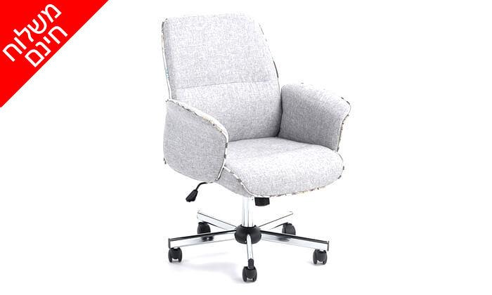 2 כיסא משרדי מרופד HOMAX- משלוח חינם