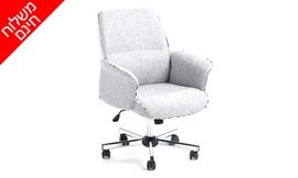 כיסא משרדי מרופד HOMAX