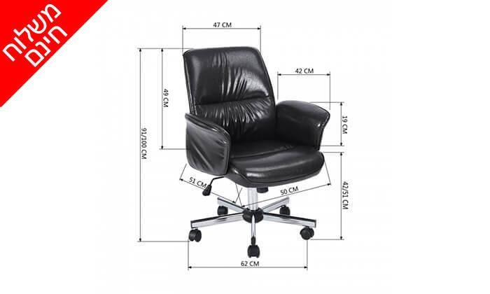 4 כיסא משרדי מרופד HOMAX- משלוח חינם
