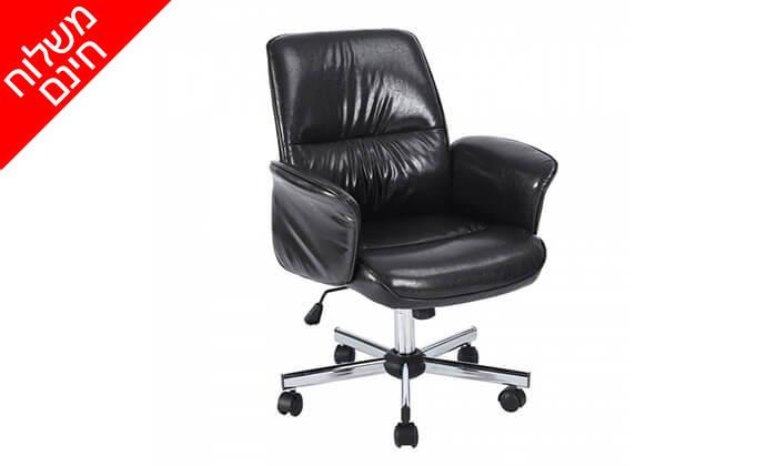 5 כיסא משרדי מרופד HOMAX- משלוח חינם