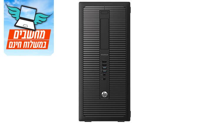 3 מחשב נייח HP עם מקלדת ועכבר - משלוח חינם!