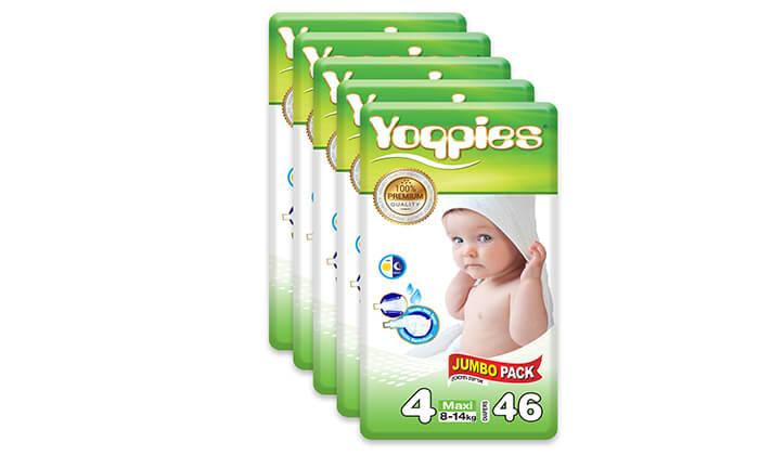 7 מארז 8 חבילות חיתולי פרימיום Yoppies, כולל מגבונים
