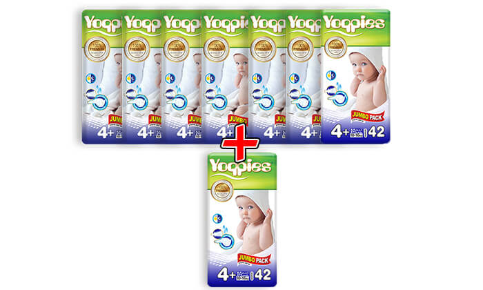 8 מארז 8 חבילות חיתולי פרימיום Yoppies, כולל מגבונים