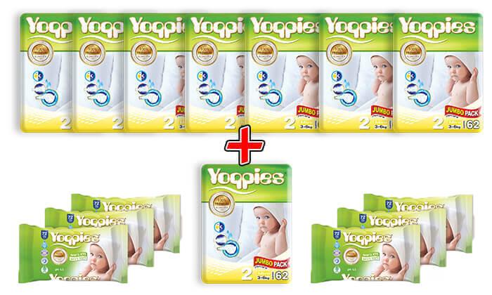 3 מארז 8 חבילות חיתולי פרימיום Yoppies, כולל מגבונים