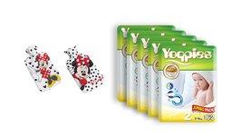מארז 5 Yoppies עם בקבוק חם