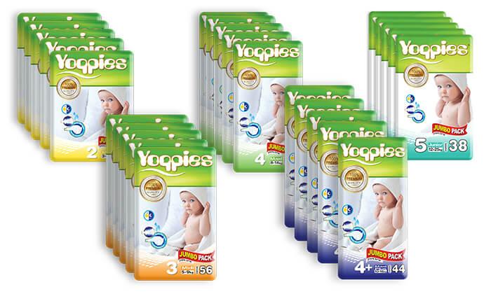 9 מארז חמש חבילות חיתוליפרימיוםYoppies כולל בקבוק חם דיסני