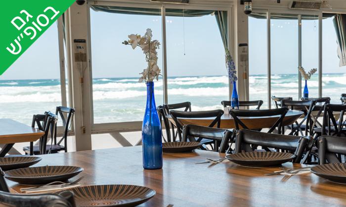 4 ארוחת בוקר זוגית בסטלה ביץ' - דג על הים, בת-ים