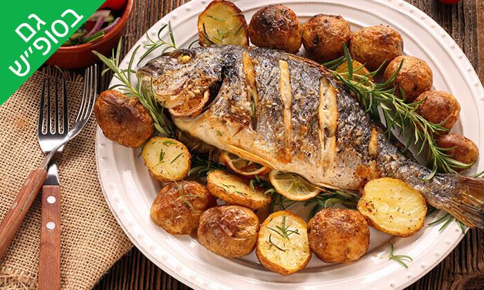 13 ארוחת דגים זוגית בסטלה ביץ' - דג על הים, בת ים