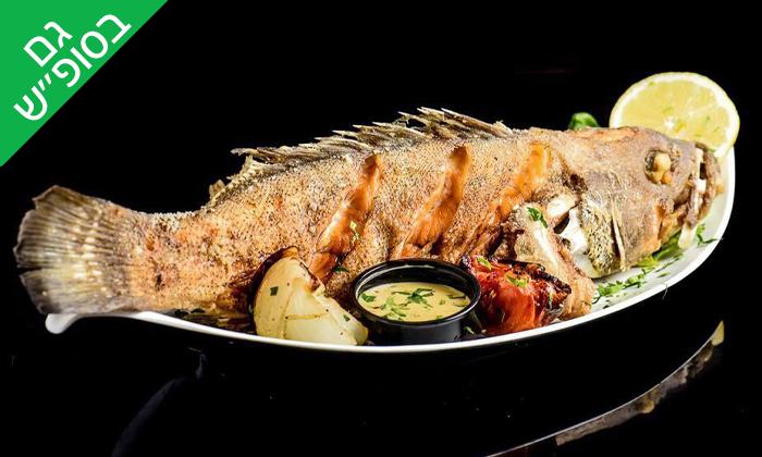 7 ארוחת דגים זוגית בסטלה ביץ' - דג על הים, בת ים