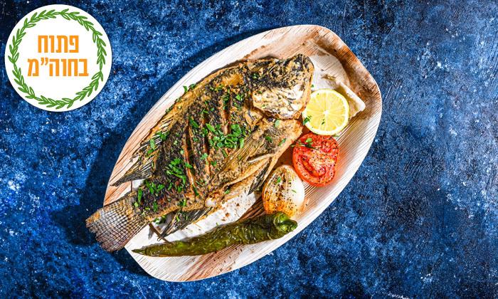 4 ארוחת דגים זוגית בסטלה ביץ' - דג על הים, בת ים