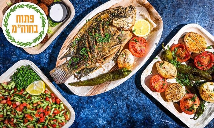 10 ארוחת דגים זוגית בסטלה ביץ' - דג על הים, בת ים