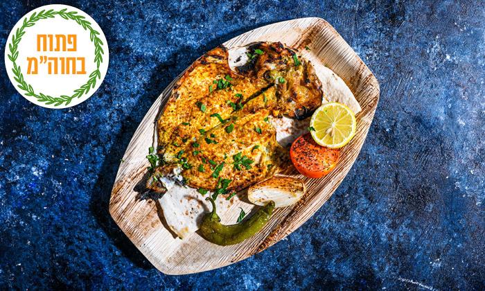 5 ארוחת דגים זוגית בסטלה ביץ' - דג על הים, בת ים