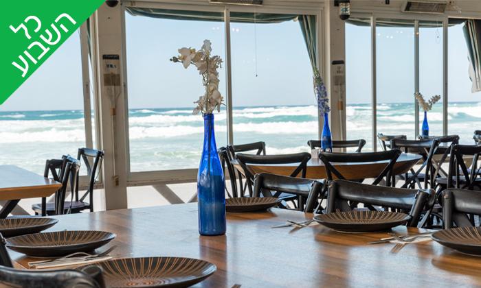 4 ארוחת המבורגר זוגית בסטלה ביץ' - דג על הים, טיילת בת ים