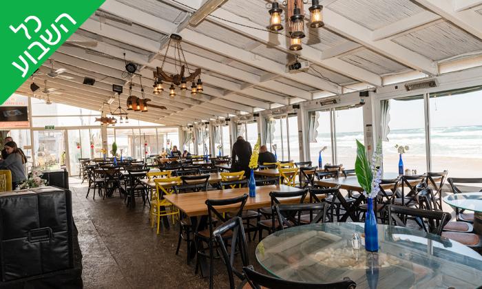8 ארוחת המבורגר זוגית בסטלה ביץ' - דג על הים, טיילת בת ים