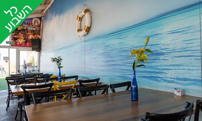 9 ארוחת המבורגר זוגית בסטלה ביץ' - דג על הים, טיילת בת ים