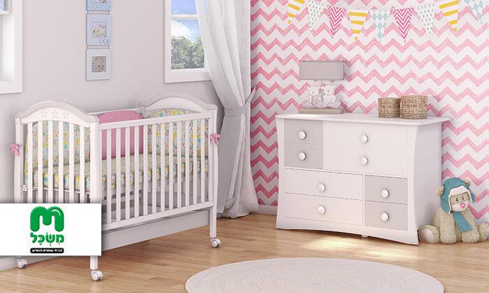 2 משכל: סט ריהוט לחדר תינוקות דגם 'מייפל'
