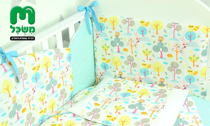 3 משכל: סט ריהוט לחדר תינוקות דגם 'מייפל'