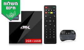 סטרימר Anroid X9 TV Box4K