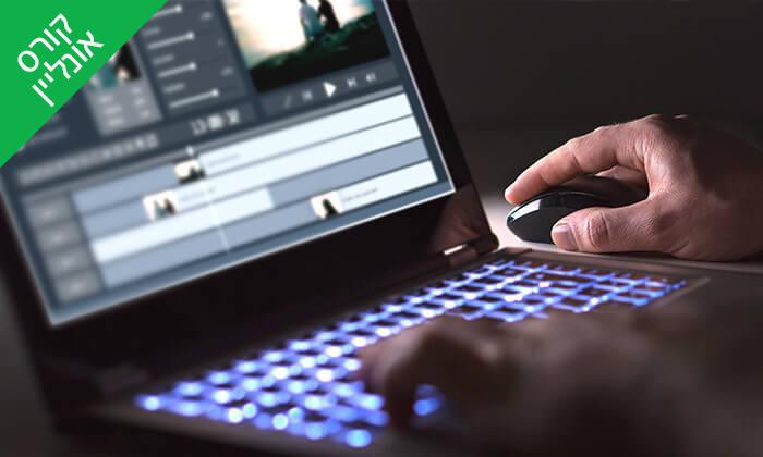 2 קורס אונליין מובימייקרWindows Live Movie Maker עם Myco