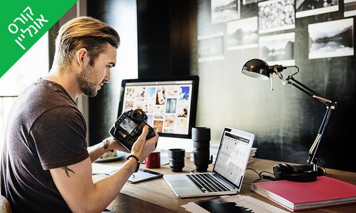 2 יסודות הצילום - קורס אונליין עם דני פילדס, Myco