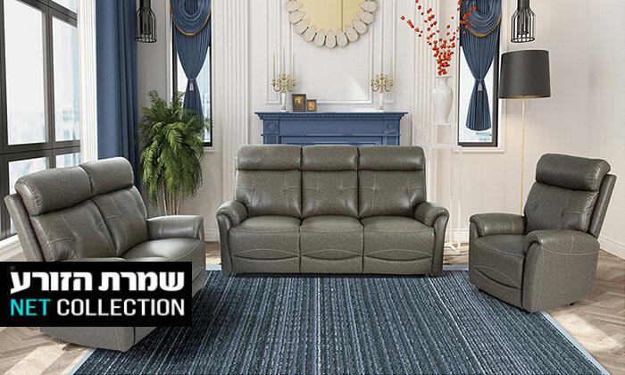2 שמרת הזורע: סט סלון עם ספה תלת-מושבית, ספה דו מושבית וכורסה