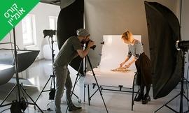 צילום בסטודיו - קורס אונליין
