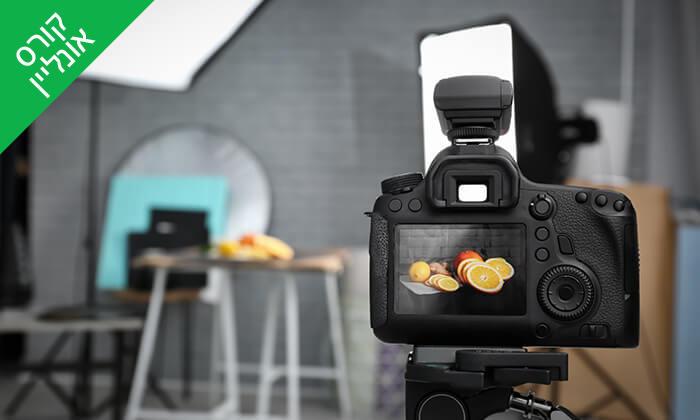 2 קומפוזיציה בצילום - קורס אונליין עם דני פילדס, Myco