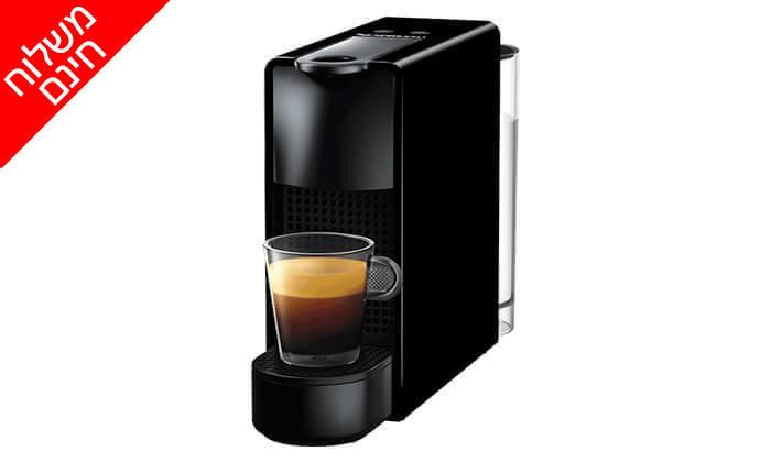 3 מכונת קפה נספרסו Nespresso  - משלוח חינם