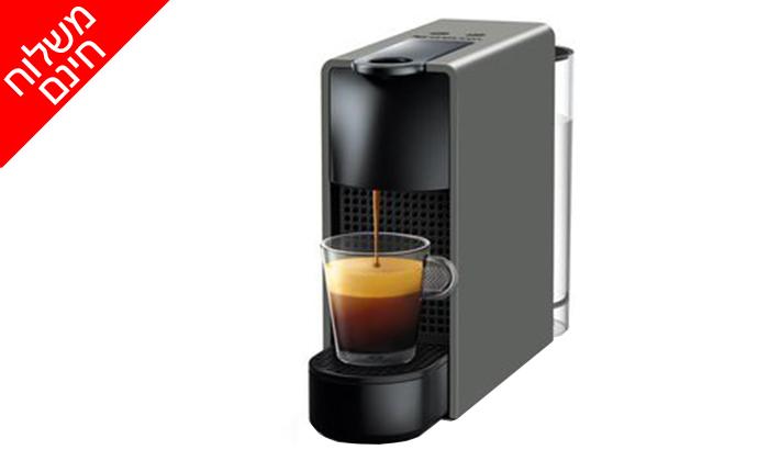 4 מכונת קפה נספרסו Nespresso  - משלוח חינם