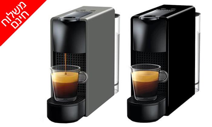 5 מכונת קפה נספרסו Nespresso  - משלוח חינם