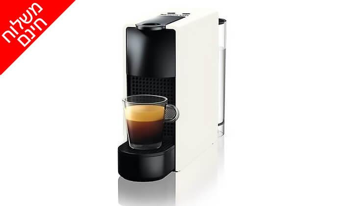 2 מכונת קפה נספרסו Nespresso  - משלוח חינם