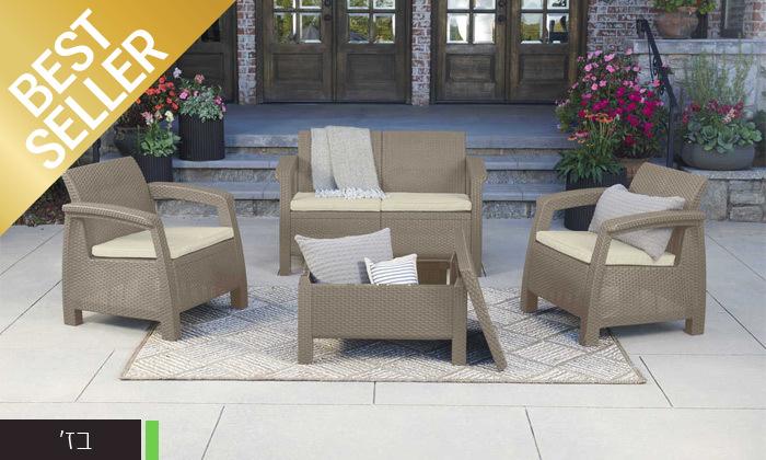 9 כתר: מערכת ישיבה בעיצוב דמוי ראטן כולל שולחן אחסון