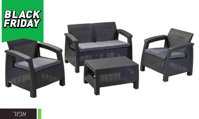 8 כתר: מערכת ישיבה בעיצוב דמוי ראטן כולל שולחן אחסון