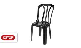 שישיית כסאות פלסטיק, כתר