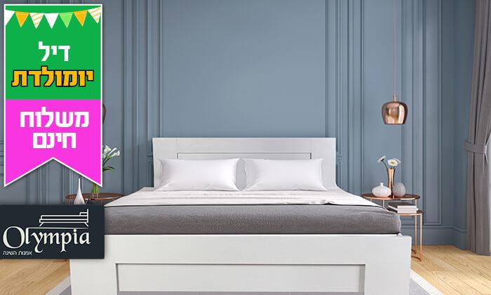 2 אולימפיה: מיטה עם בסיס עץ מלא, כולל מזרן מתנה ומשלוח חינם