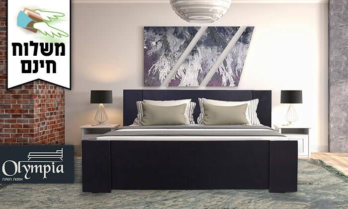 2 אולימפיה: מיטה עם בסיס עץ מלא - הובלה והרכבה חינם