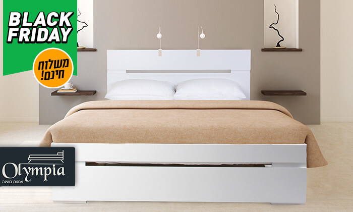 2 אולימפיה: מיטה עם מזרן - משלוח חינם