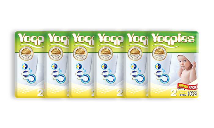 3 מארז שש חבילות חיתולי פרימיום Yoppies כולל שמיכה מתנה
