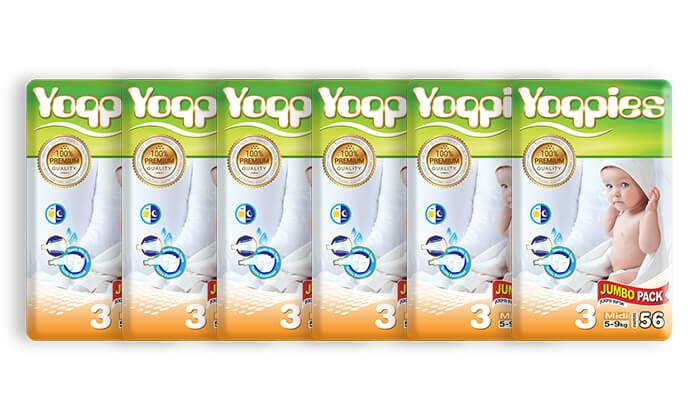 4 מארז שש חבילות חיתולי פרימיום Yoppies כולל שמיכה מתנה
