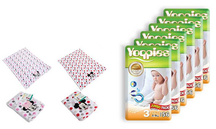 8 מארז שש חבילות חיתולי פרימיום Yoppies כולל שמיכה מתנה