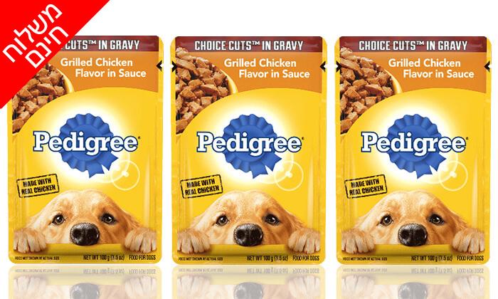 3 מארז 24 מעדני Pedigree לכלב - משלוח חינם