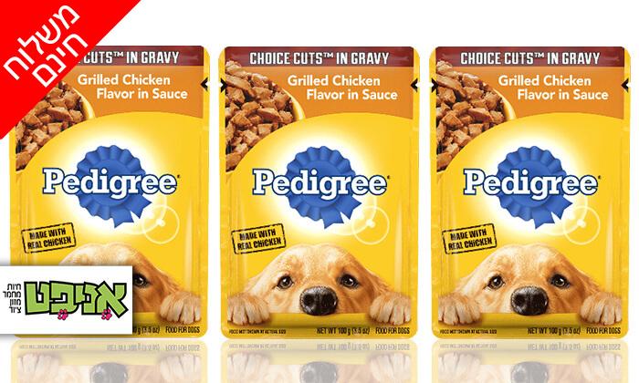 2 מארז 24 מעדני Pedigree לכלב - משלוח חינם