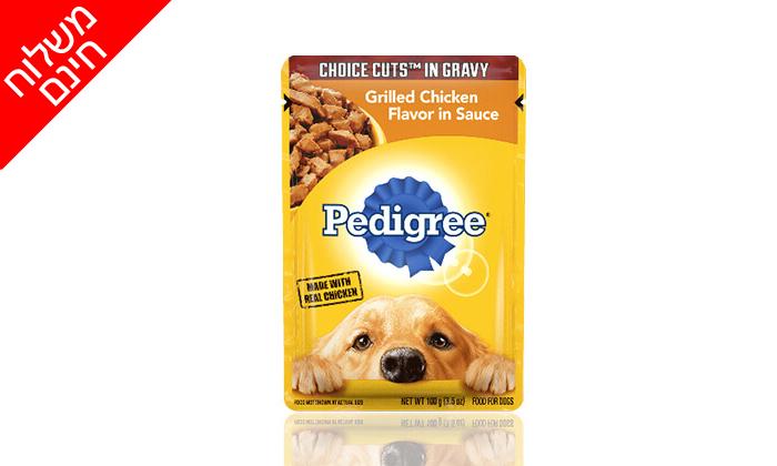 4 מארז 24 מעדני Pedigree לכלב - משלוח חינם