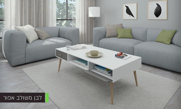 7 שולחן סלון