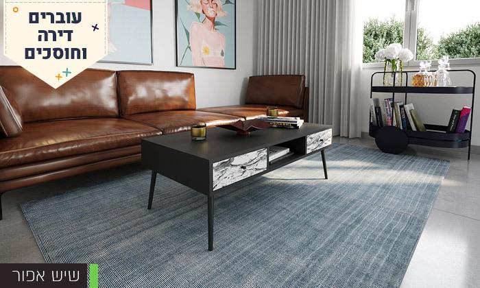 5 שולחן סלון